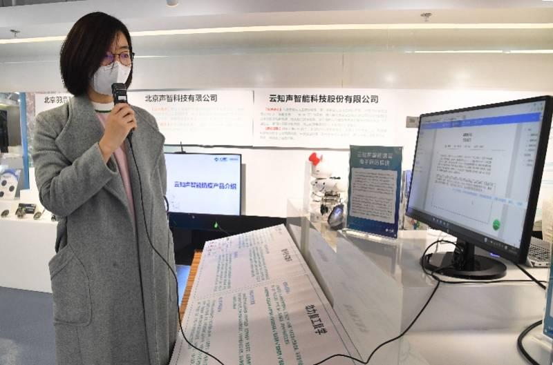 民进中央提案:加强医疗数据隐私保护,建议实时监控数据访问