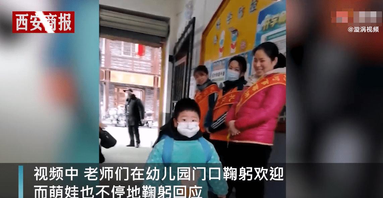 幼儿园门口萌娃老师互相鞠躬 ,网友:老师真多,能不能走了
