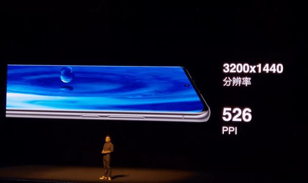 魅族18 Pro发布:有史以来最贵屏幕、最高性能、最强影像的照片 - 8