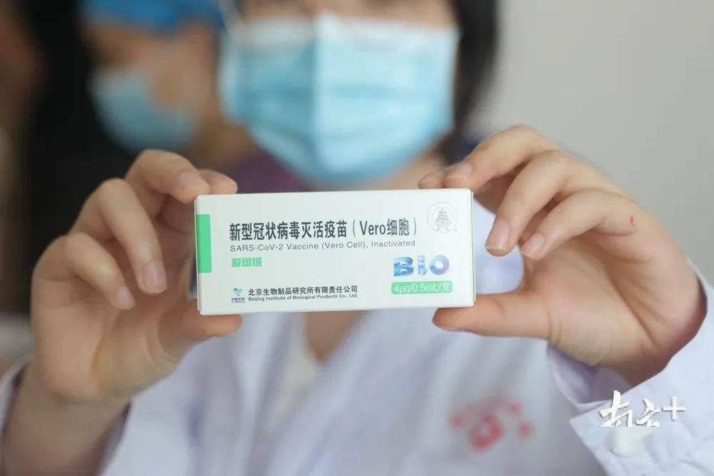 【科普】中国的四种新冠肺炎疫苗有什么区别?阅读课文
