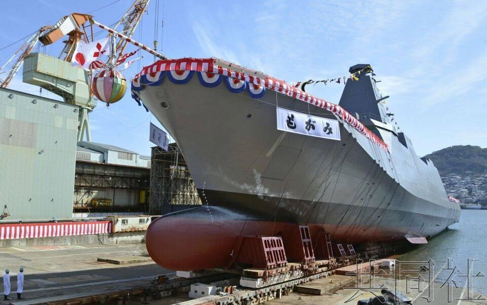 """日本新一艘FFM隐身护卫舰下水,命名为""""最上""""号"""