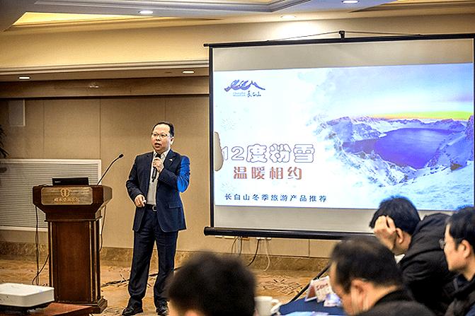"""12度粉雪遇见杭州,""""长白春雪""""文旅产品惊艳西子湖畔"""