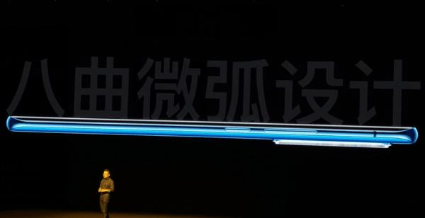 魅族18 Pro发布:有史以来最贵屏幕、最高性能、最强影像的照片 - 3