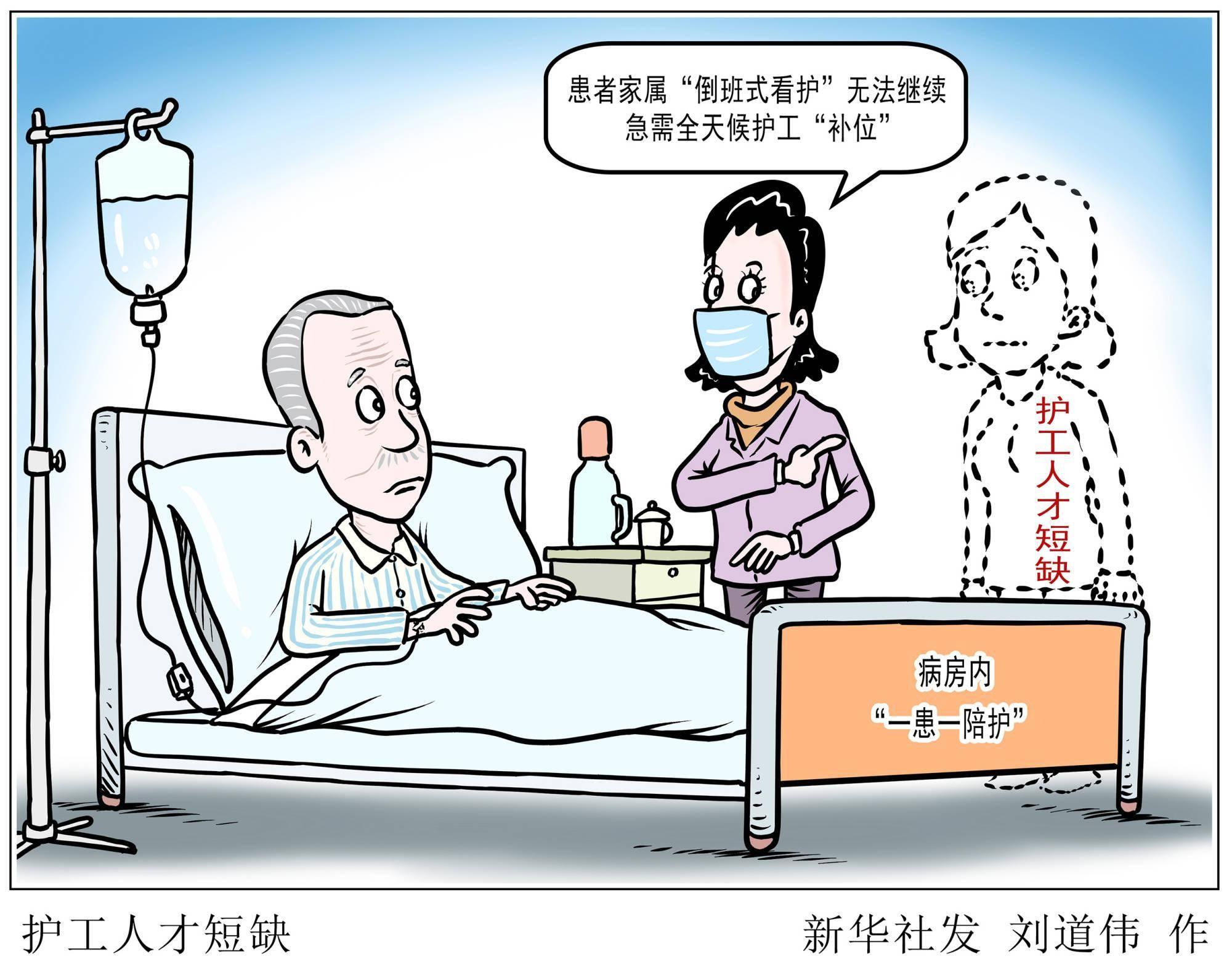 这位代表建议医院应该设立一个护理岗位。最好从医院护理人员的培训开始