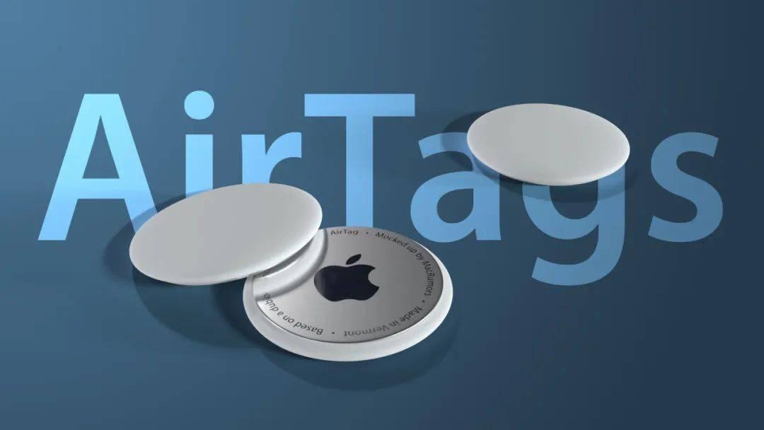 iOS 14.5 更新发布,苹果新品来了
