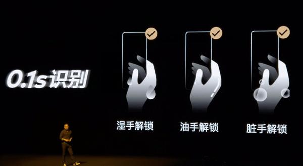 魅族18 Pro发布:有史以来最贵屏幕、最高性能、最强影像的照片 - 12