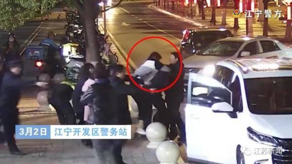 南京市首起袭警罪案子!两个人被刑事拘留