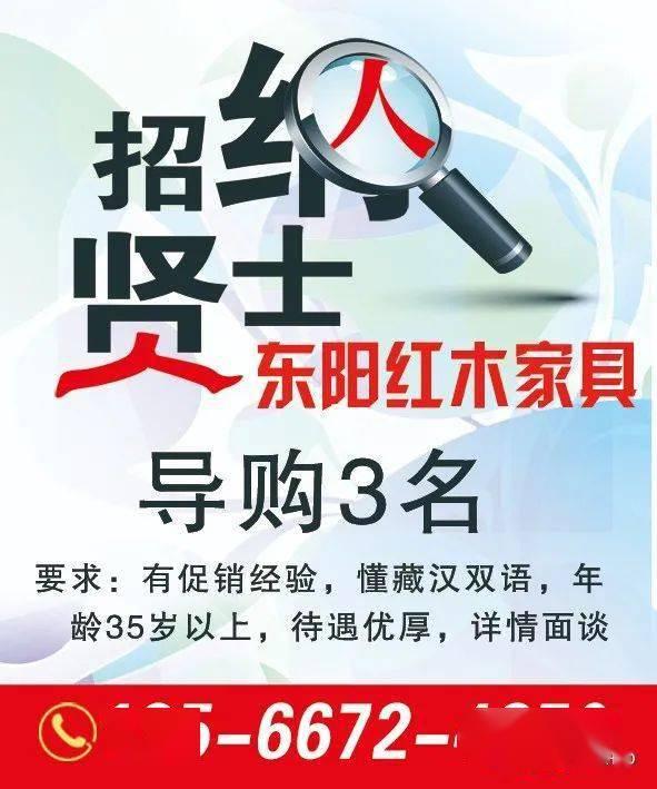 甘肃第一集团公司公开招聘115人,免笔试,快速转到需要的人