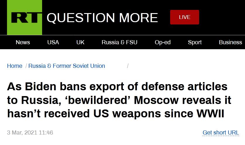 美制裁宣布禁止对俄出口武器,俄政府机构讽刺:二战后就没收到过美武器