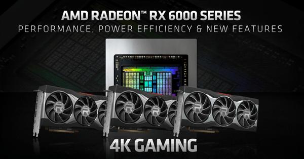 AMD RX 6700 XT正式发布:频率史无前例、竟可战3070的照片 - 14