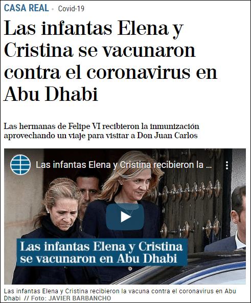西媒:本国接种不上,西班牙两位公主前往阿联酋接种中国疫苗