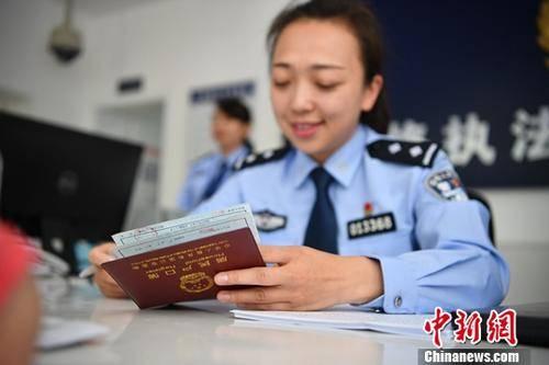 人口市民化_...时期浙江常住人口城镇化率将达75%率先实现更高质量更广覆盖的