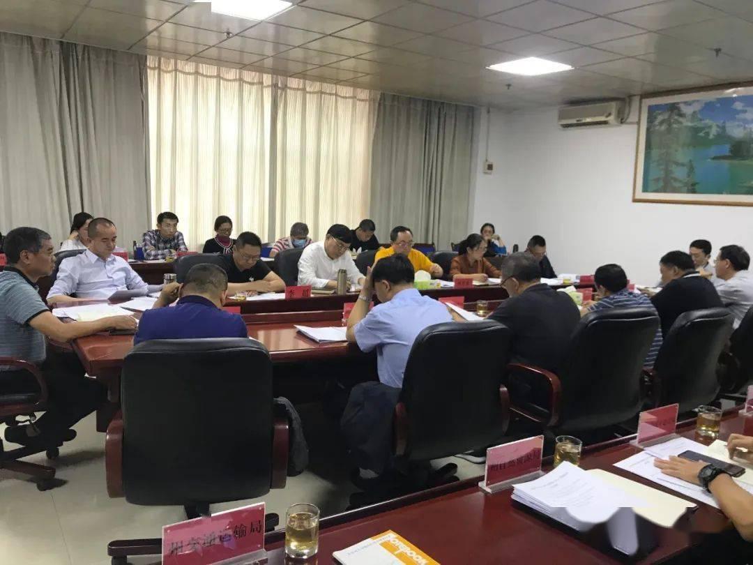 大气专项整治(三十一):州大气污染专项整治工作2月调度会召开