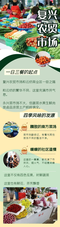 这个藏在永昌社区的菜市场,才是昆明人的烟火气!