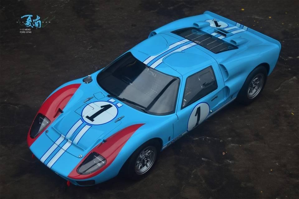 MENG RS-002福特GT40 Mk.II'66套件