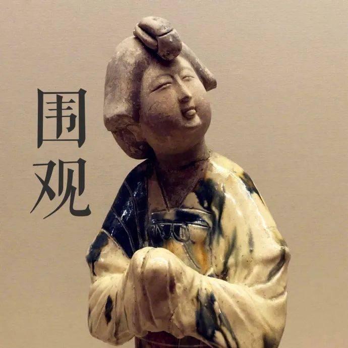 wps下一页:笑死人的10个古代人名,哈哈哈哈哈 网络快讯 第9张