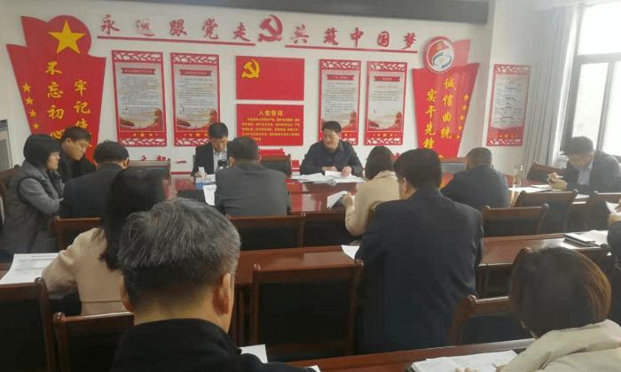 gdp统一核算_曲阜市召开2021年第2次GDP统一核算部门联席会议