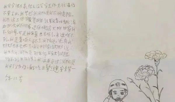漯河一小哥给消防队送礼,无名书信感人:我是聋哑人,出警请注意安全!