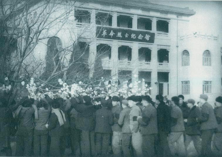 党史百年·天天读(八)