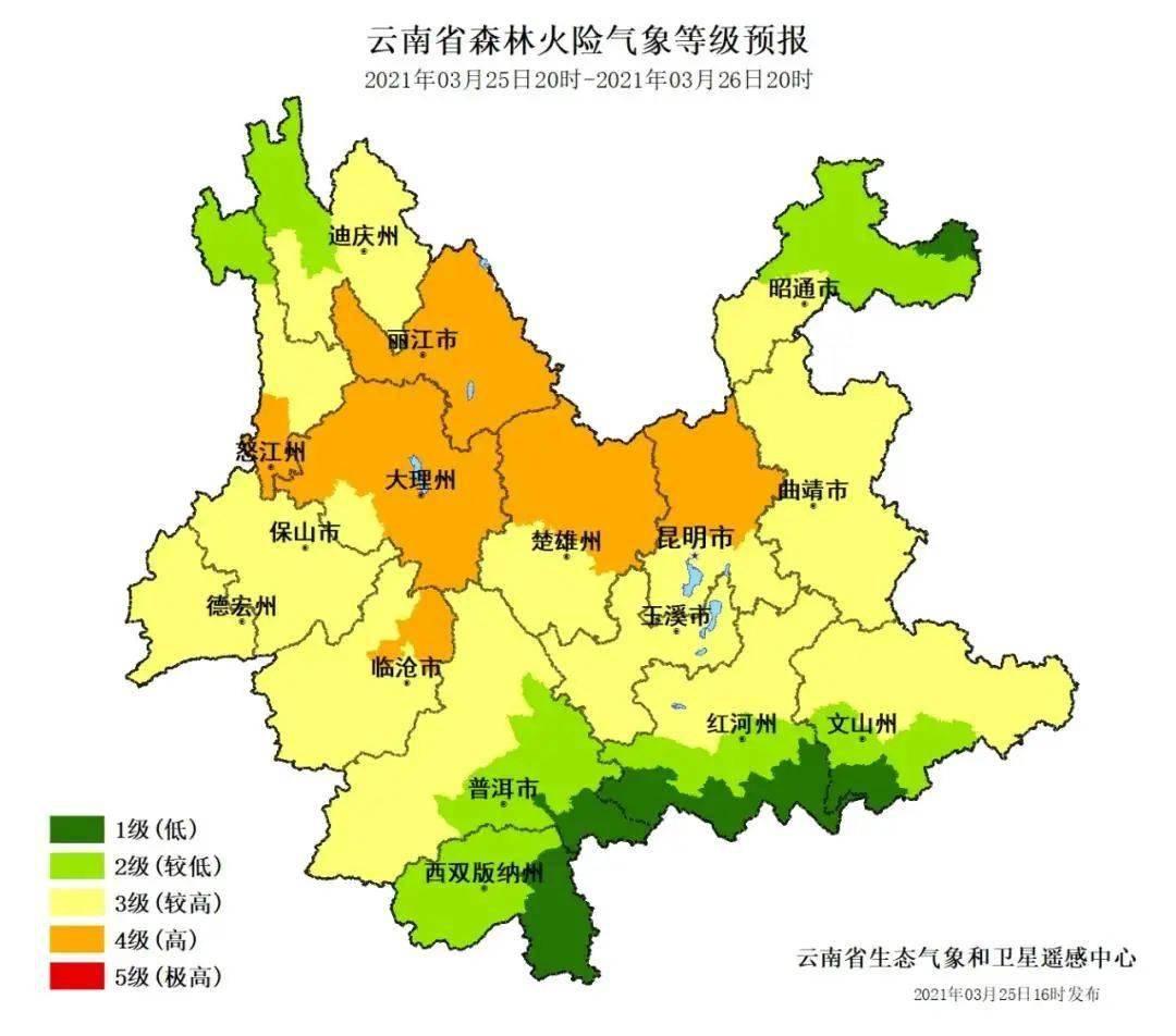 【主播说天气】局地日最高气温突破30℃!确定这是春天?