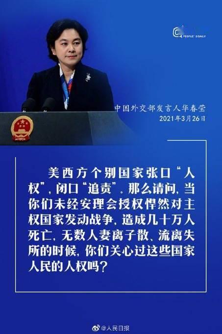 22年了,他们还欠着中国人民血债!泗阳中兴镇党委书记