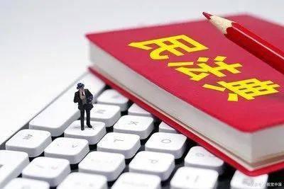 【监狱公职律师说法】动产浮动抵押权PK购买价金担保权