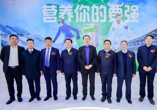 蒙牛助推奶业振兴再发力 重磅亮相内蒙古乳业博览会