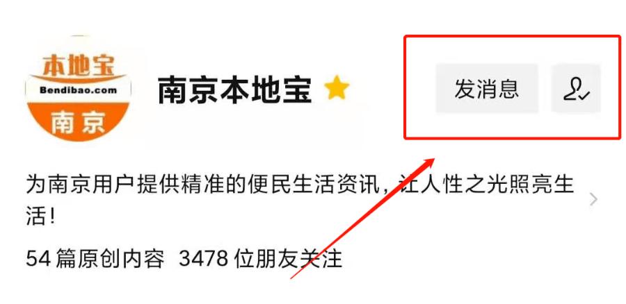 不限户籍!免费!4月,南京这些收费景区可免费进入!