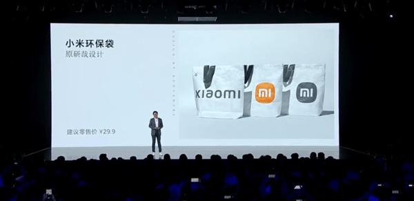 小米推出环保袋:首发新logo 售价29.9元的照片 - 2
