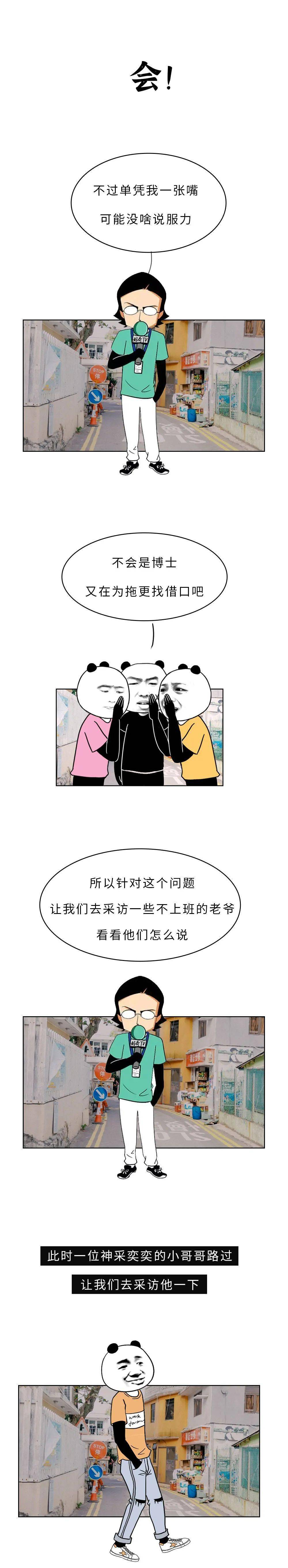 沐鸣3游戏-首页【1.1.7】