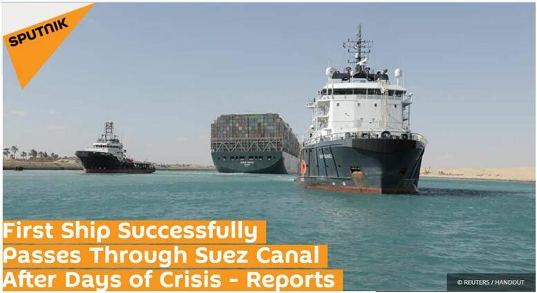 直播加盟:苏伊士运河通航首船挂香港特区区旗 等待通过的货轮已达到400艘