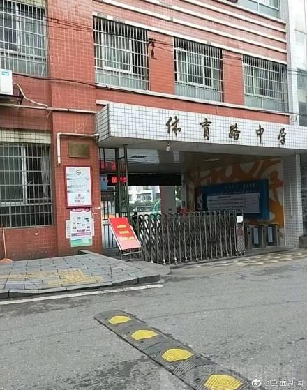 盛图官网湖南15岁初中生疑杀害同学 教育局:当地公安已介入调查