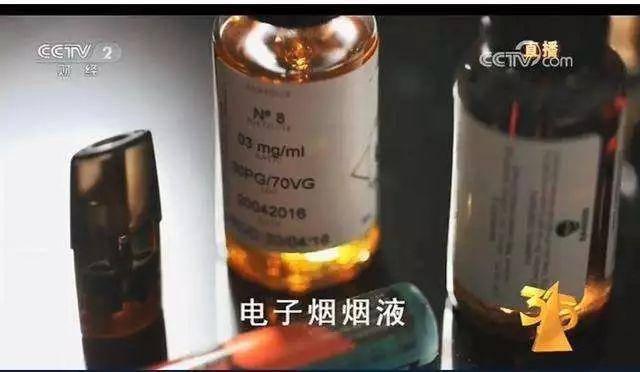 盛图官网30多个国家已禁止的电子烟,正在毒害中国的下一代 (图6)