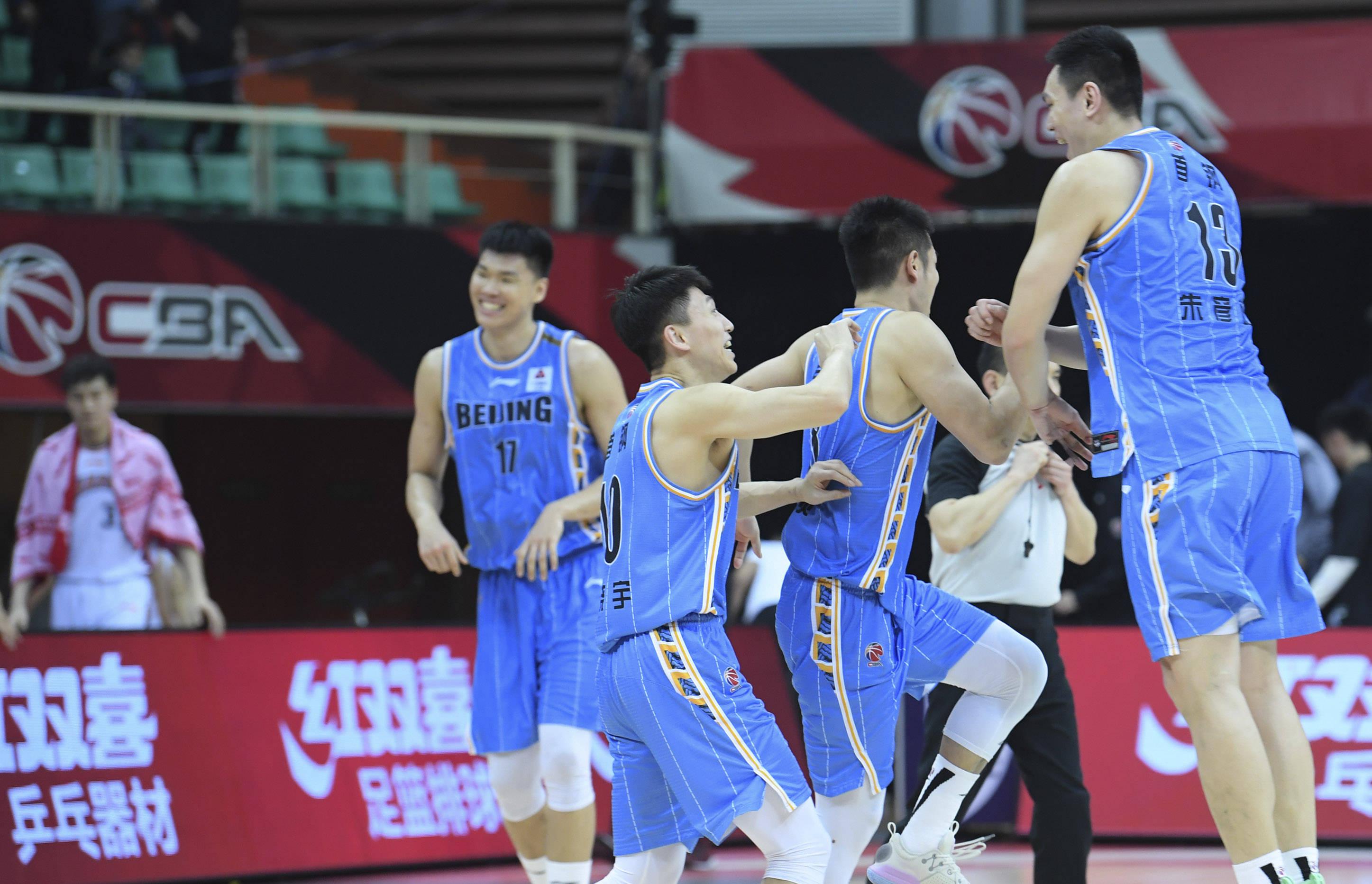 篮球——CBA第四阶段:北京首钢胜上海久事