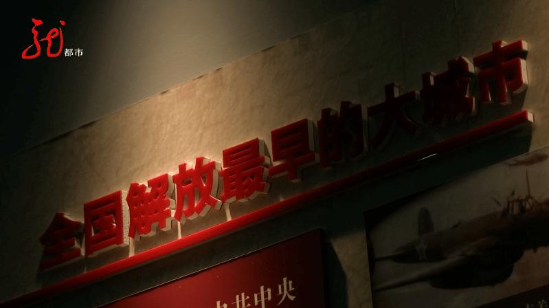 """谁能想到,这位隐藏在哈尔滨卷烟厂的""""红色国际特工"""",是这样获取的情报"""