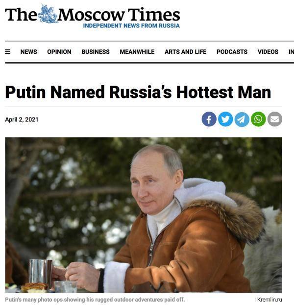 俄罗斯最新民调:电影明星再帅,也帅不过普京