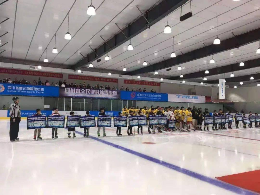 "2021""TRUE""杯青少年冰球俱乐部邀请赛火热开赛"