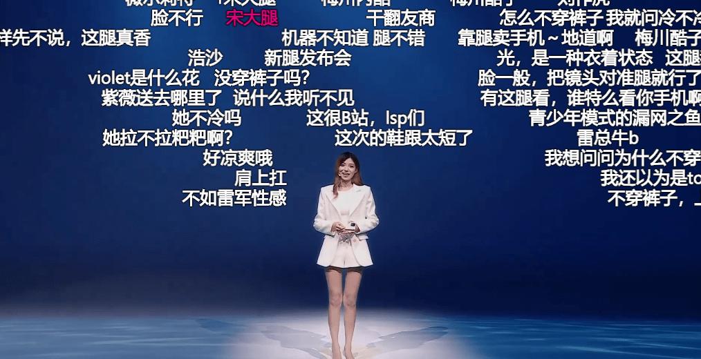 天顺平台开户-首页【1.1.9】  第10张