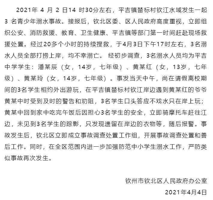 赢咖4娱乐招商-首页【1.1.7】