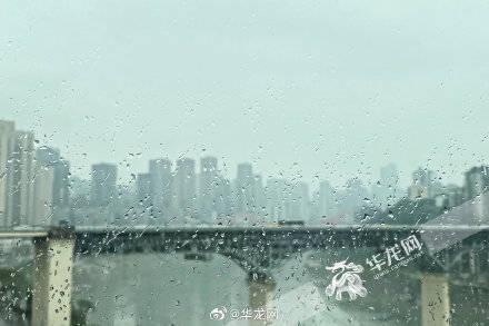 明日全城飘雨局地大到暴雨 最低气温只有9℃