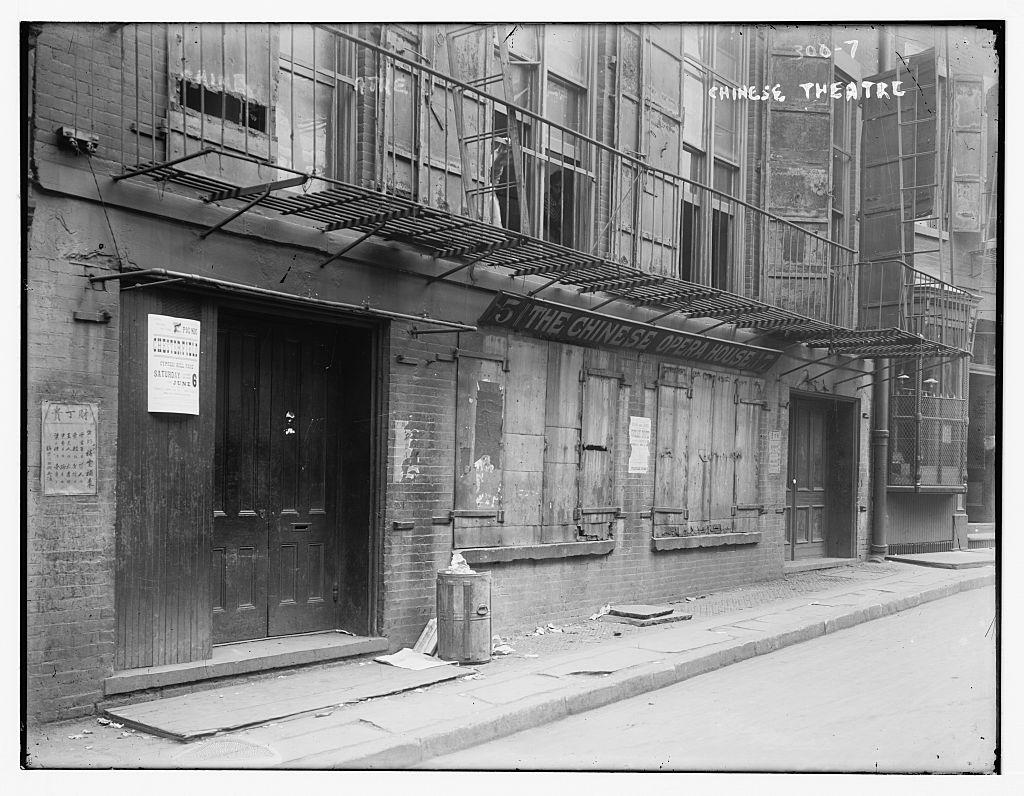 发生枪战的纽约唐人街中国剧院