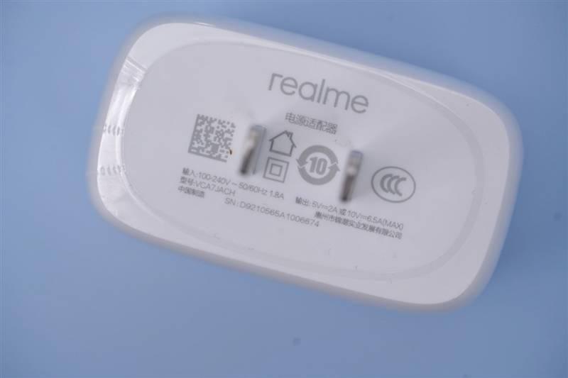首发天玑1200比肩骁龙865+!realme GT Neo评测的照片 - 9