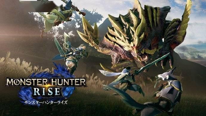日本TSUTAYA周榜《怪物猎人 崛起》大领先优势稳居榜首