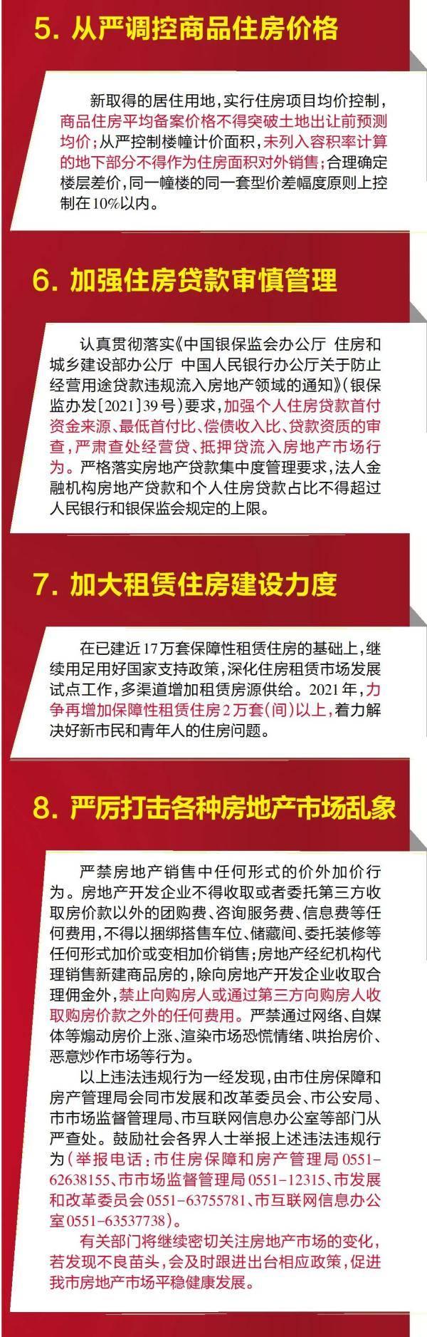 菲娱4娱乐-首页【1.1.5】