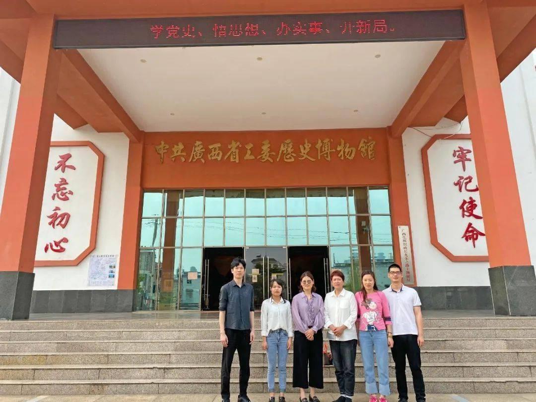 广州历史博物馆观后感 广州博物馆观后感600字
