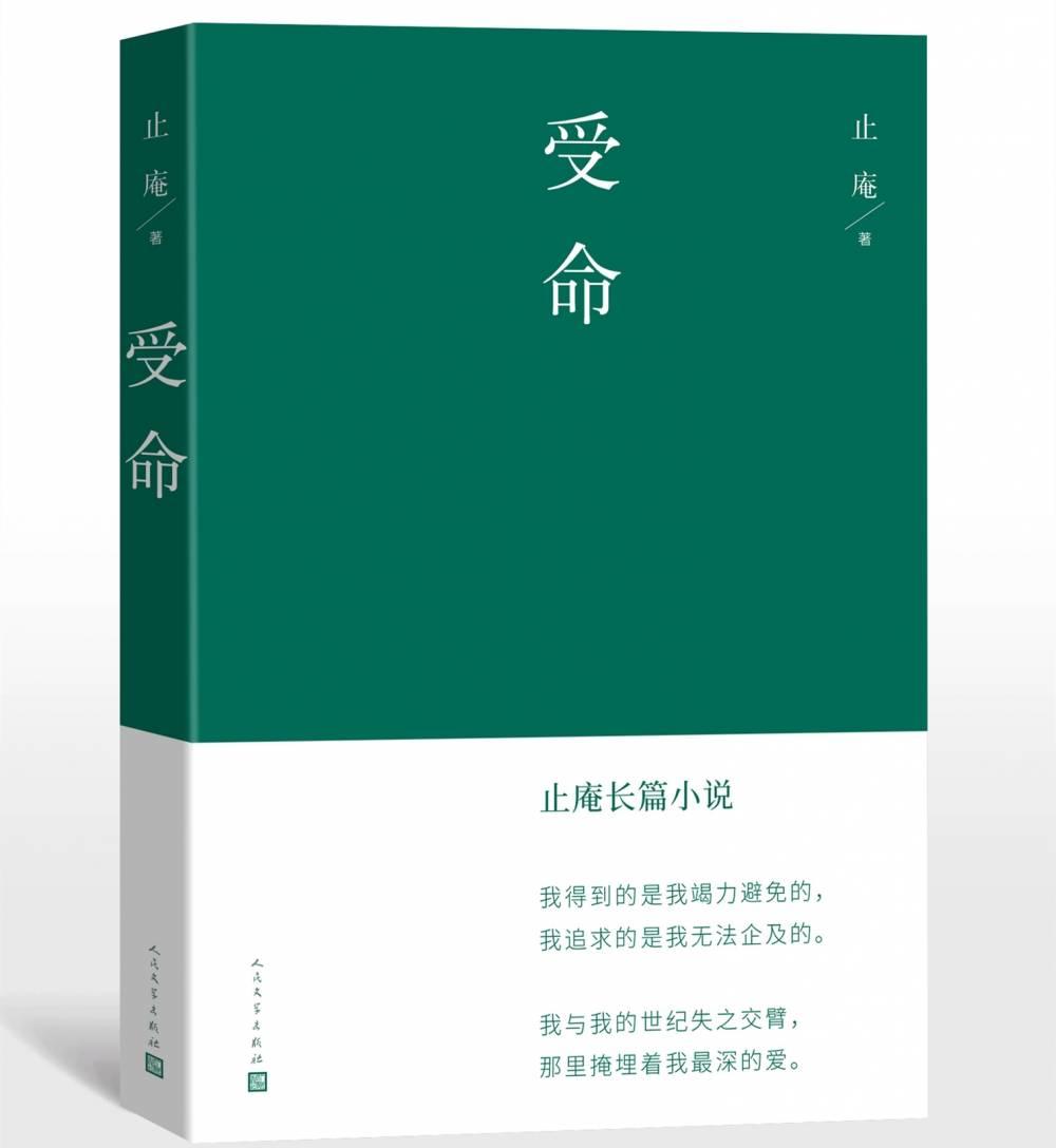 京城顶级军二代小说 华夏第一上将太子