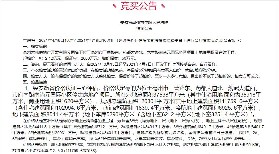 无极5平台app-首页【1.1.8】
