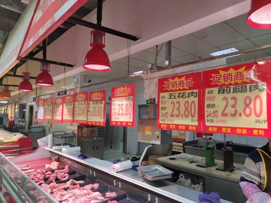 肉价九周连跌,养殖户该咋应对?