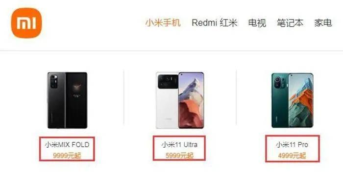 国产旗舰手机集体涨价:动辄5000元以上,最高售价上万