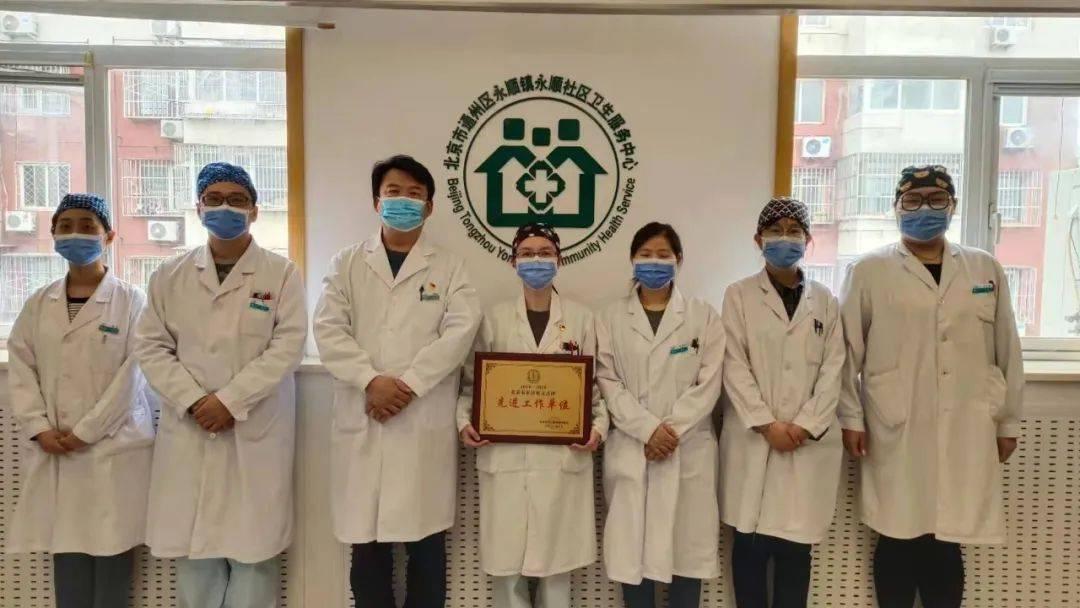 永顺社区卫生服务中心处方点评工作获得市级表彰